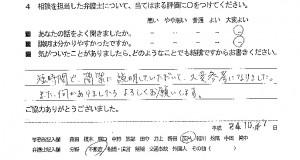 09soudanhudousanh24.11.20-7