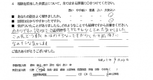 soudanfudousan25.11.5-12