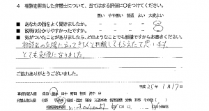 soudanfudousanh26.2.13-3