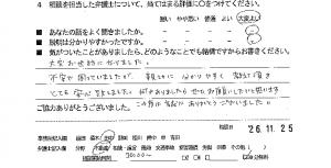 soudanfudousanh26.12.9-6