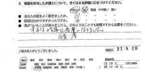 soudanfudousanh27.10.03-5