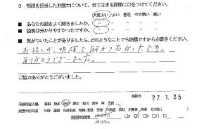 soudanfudousanh27.2.4-16