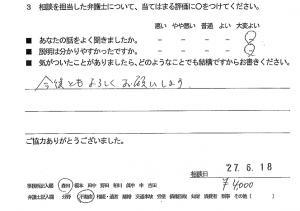 soudanfudousanh27.7.4-8