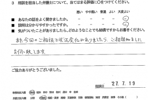 soudanfudousanh27.8.4-7