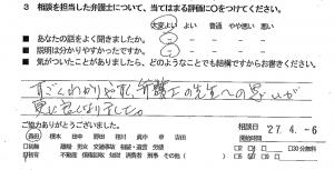 soudanfudousannh27.5.2-12