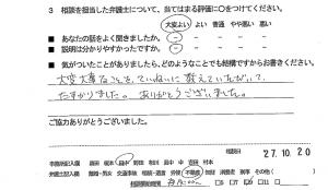 soudanfudousanh27.11.05-10