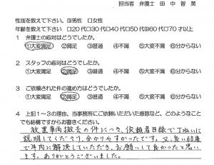fudousaniraisyah28.1.5-2